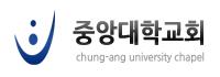 cauchapel_logo